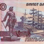 banknote-500