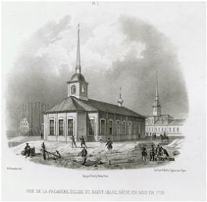 Исаакиевская церковь 1